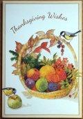 秋の果物 カードキット