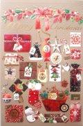 カラーチャート クリスマス アドベント