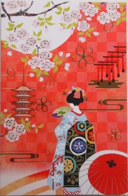 画像1:  和風カード 京の舞妓さん